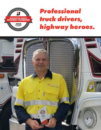Do you know a Highway Hero?